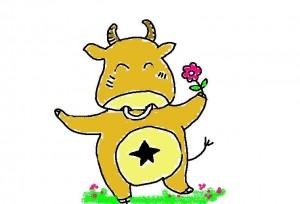 Horoskop Sternzeichen Stier